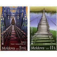 Мосты Молдавия Молдова 2018 ** Поезда и железные дороги, Транспорт, Europa CEPT