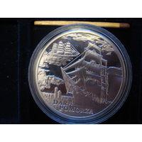 Сертификат к монете Белка, Икона, Лебедь; В ассортименте. Смотрите список