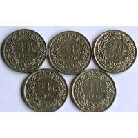 2 франка 1968, 1970, 1972, 1973, 1980, 2011 Швейцария