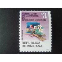 Доминиканская р-ка 1997 Цветы, герб одиночка Mi-1,5 евро