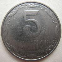 Украина 5 копеек 2005 г.