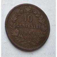Италия 10 чентезимо, 1866 4-15-23