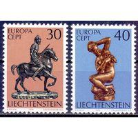 Лихтенштейн 1974 600-01 0,9e Европа MNH Искусство