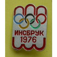 Инсбрук 1976 года. 34.
