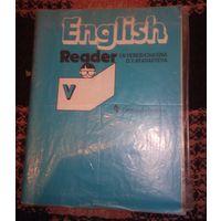 Книга для чтения к учебнику английского языка для 5 класса.