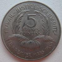 Гвинея 5 франков 1962 г.