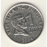 1 писо 2004 г.