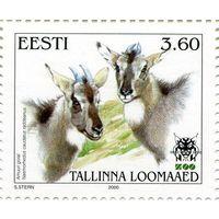 Дикие животные, Ландшафты, Природа, Фауна Эстония 2000 **