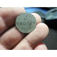 5 грошей 1811 г. IB Княжество (Герцогство) Варшавское (2) хорошая