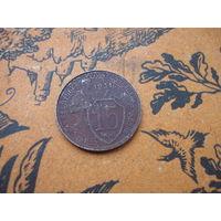 15 копеeк 1931 -1