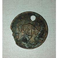 Польский собачий жетон 1933 год. Погост загорский номер 0179