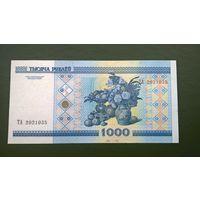 1000 рублей  серия ТА (UNC)