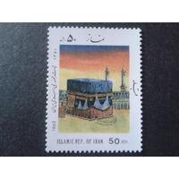 Иран 1992 Мекка, камень Кааба