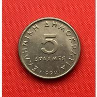 51-02 Греция, 5 драхм 1990 г.