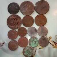 Николай 1  ( массоны ) монеты 15 шт.