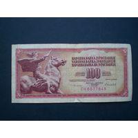 100 динар 1986 г.