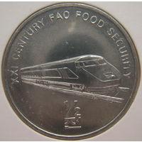 Северная Корея 1/2 чона 2002 г. ФАО. Поезд. В холдере (gk)