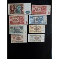 Боны СССР (1, 3, 5,10, 100 рублей).