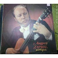 Андрей Гарин .гитара А.Вивальди     Н.Паганини