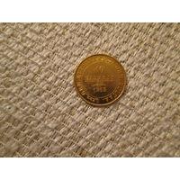 10 марок ,  Россия-Финляндия ,  Николай 2,   1913 г.