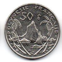 ЗАМОРСКОЕ СООБЩЕСТВО ФРАНЦУЗСКАЯ ПОЛИНЕЗИЯ   50 ФРАНКОВ 2001