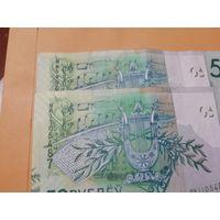 Купюра 50 рублей брак