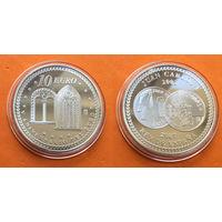 ИСПАНИЯ 10 евро 2007  СЕРЕБРО  5 ЛЕТ ЕВРО Памятная