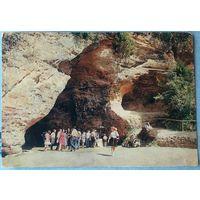 Пещера Гутмана в Сигулде 1977 г.