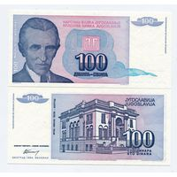 Югославия 100 динаров образца 1994 года UNC p139a