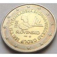 Словакия 2 евро 2011 20-летие образования Вышеградской группы