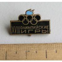 Значок XVIII Олимпийские Игры в Токио 1964 год