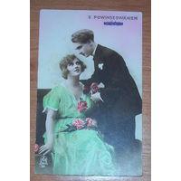 Старая фото-открытка 1934 год.Франция.