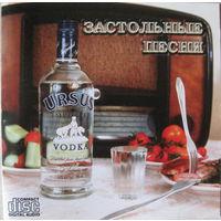 Various-Застольные Песни-1996,CD, Compilation,Made in Austria.