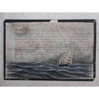 Почтовая карточка Сидней Австралия декабрь 1905 г.