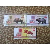 25, 50, 100 рублей - магниты на холодильник