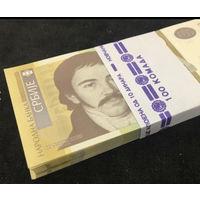 Сербия 10 динаров 2013 год UNC ПРЕСС ИДЕАЛ серия замещения ZA из пачки Uncirculated