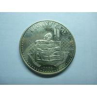 "Монета.Казахстан 50 тенге 2006 года ""Бесикке салу""."