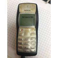 Чудесная живая Nokia