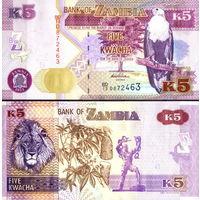 Замбия  5 квача  2012 год   UNC