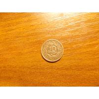 10 грошей 1923