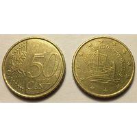 Кипр, 50 евроцентов 2008