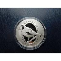 Чорнагаловы шчыгел 10 рублёў