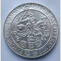 Австрия 100 шиллингов 1977 500 лет Венскому монетному двору