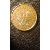 2 гроша 2004