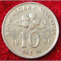 7483:  10 сен 1991 Малайзия