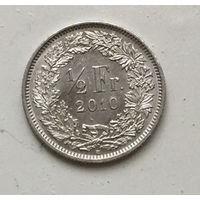 Швейцария, 1/2 франка 2010