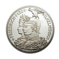 2 марки 1901 года 200 лет Пруссии копия монеты Германской империи