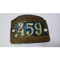 Велосипедный номер (номерной знак). Брест, 1952 год.