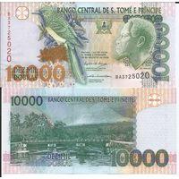 Сан Томе и Принсипи 10000 добра образца 2004 года UNC p66c