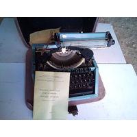 Печатная машинка из СССР